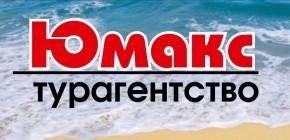 указатели-юмакс-окончание (1)