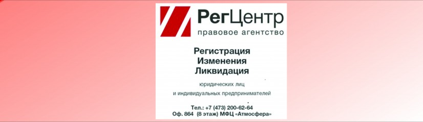 ПерЦентр
