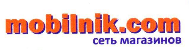 Лого мобильник